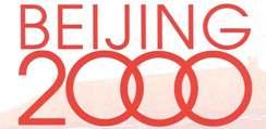 beijing-2000.jpg