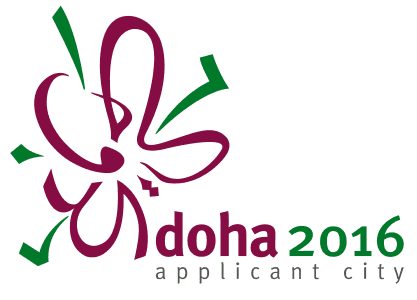 Doha 2016 Applicant City Logo