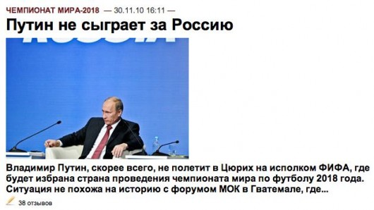 Screenshot www.gaseta.ru