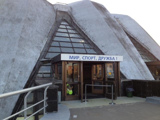 Druschba-Olympiahalle, Moskau 2013